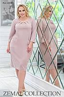Женское  платье прямого силуэта батал ФРЕЗ 52,54,56,58р карманы с фигурным входом и складочкой