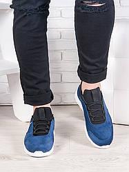 Мужские синие кроссовки 6992-28