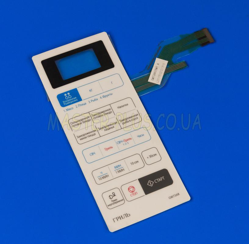 Панель управления (мембрана) Samsung DE34-00367A