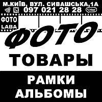 Фоторамки А4