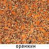Плита 600*600, 100 мм (оранж) с фаской Золотой Мандарин