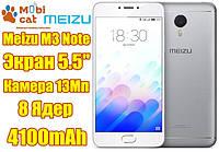 Meizu M3 Note 2/16Gb игровой смартфон с большим дисплеем