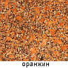 Старый город 80 мм (оранж) с фаской Золотой Мандарин