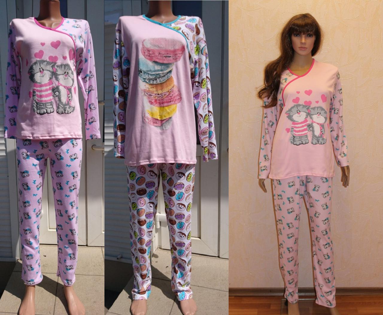Пижама Коты