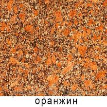 Квадрат 200*200, 100 мм (оранж) с фаской Золотой Мандарин