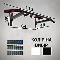Турнікнаддверний А185-ЧГД, фото 6