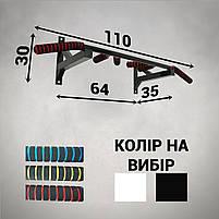 Турнікнаддверний А185-ЧГД, фото 2