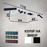 Турнікнаддверний А185-ЧГД, фото 7