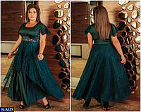 """Вечернее платье большого размера из атласа и гипюра четыре цвета с 50го по 60 размер """"Эльзи"""""""