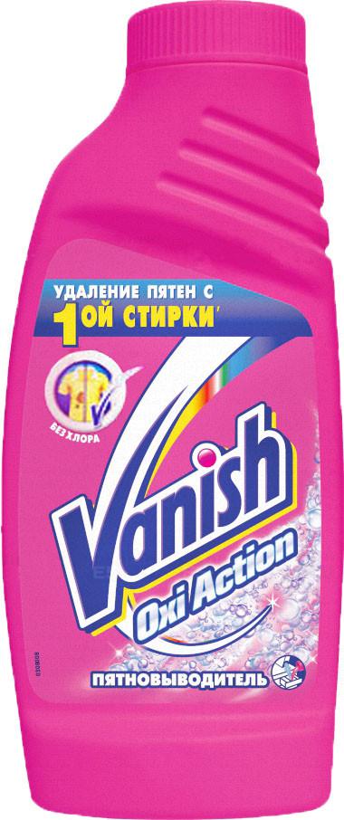 """Пятновыводитель Vanish """"Oxi Action"""" 450мл"""