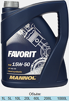Полусинтетическое моторное масло Mannol Favorit 15W-50 5L