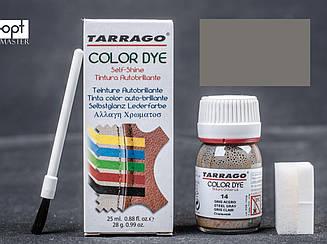 Краска для кожи и текстиля цв.стальной Tarrago Color Dye, 25 мл,TDC01(14)