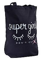 "Сумка молодіжна YES TB-20 ""Super Girls"""