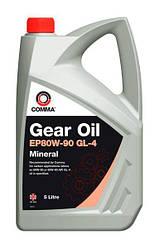 Масло трансмиссионное минеральное Comma GEAR OIL EP80-90 GL4 5л