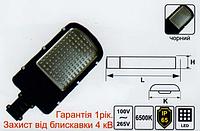 Уличный столбовой светодиодный Led светильник на консоль Lemanso 50w 6500k CAB53-50 smd