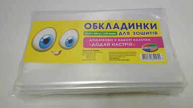 Обложка  для тетрадей полиэтиленовая 100мкр (100шт) (100 шт)