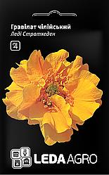 Насіння Гравілат чилійський Леді Стратхеден 0,1 г LEDAAGRO