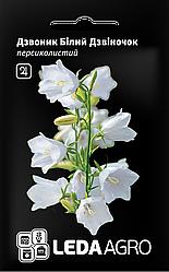 Семена Колокольчики Белый колокольчик 0,1г LEDAAGRO