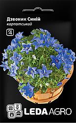 Семена Колокольчики карпатские Синие 0,1г LEDAAGRO