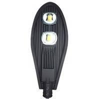 Cветильник уличный светодиодный SP2561