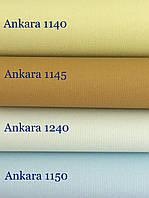 ANKARA, фото 1