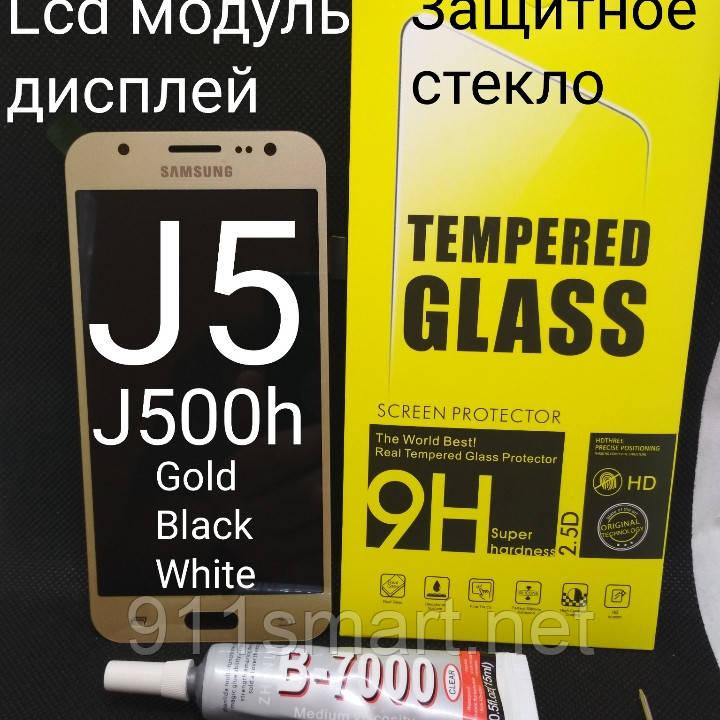 Дисплейный модуль, тачскрин Samsung Galaxy J5 2015 год  j500fn, j500f gold
