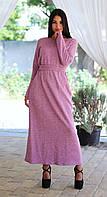 Ангоровое платье в пол с поясом