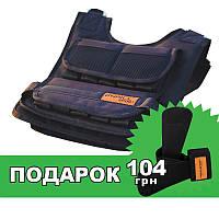 Утяжелительный жилет 1-5 кг