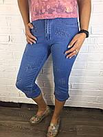"""Бриджі жіночі джинсові """"Lafendina"""" 1751/1 світло-сині 25-28"""
