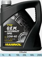 Оригинальное полусинтетическое моторное масло Mannol 7702 O.E.M.for CHEVROLET OPEL SAE10W-40 4L