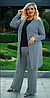 Жіночий трикотажний костюм двійка, з 46-56 розмір