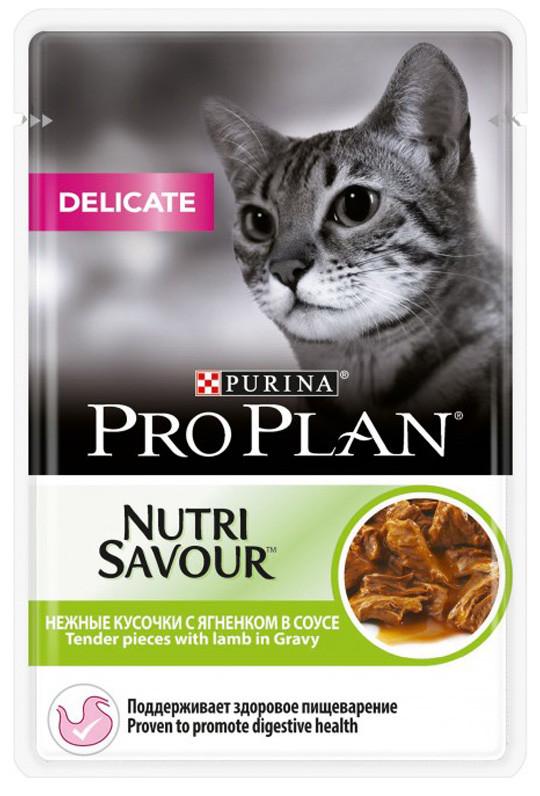 Pro Plan Delicate консервы для котов с чувствительным пищеварением с ягненком в соусе 24шт*85г