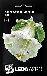 Семена Кобея Соборные Звоны белая 0,2г LEDAAGRO