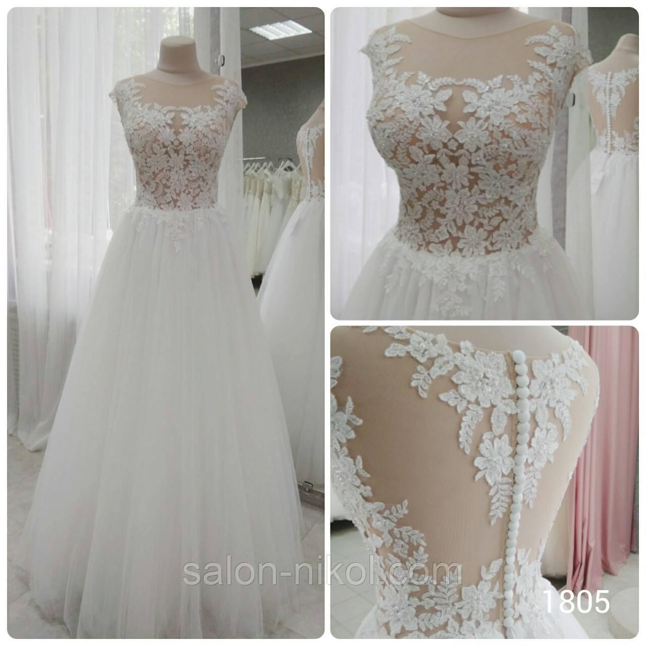 Свадебное платье 1805