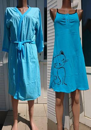 Комплект ночная рубашка + халат Кошка. 2 цвета, фото 2
