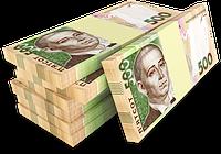 Выдаём кредиты онлайн на карту любого украинского банка