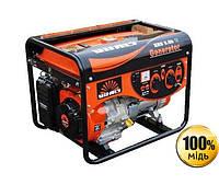 Генератор электричества газ/бензин Vitals ERS 2.8bg