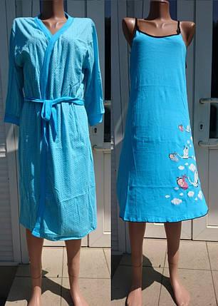 Халат + сорочка для кормления. 3 цвета, фото 2