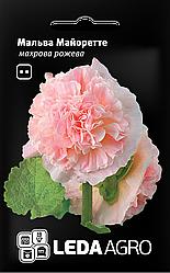 Семена Мальва махровая Майоретте розовая 0,2г LEDAAGRO