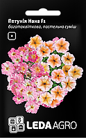 Семена Петуния Нана F1 пастельная смесь 10шт LEDAAGRO