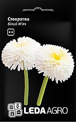 Семена Маргаритка Белый мяч 0,01г LEDAAGRO