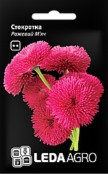 Семена Маргаритка Розовый мяч 0,01г LEDAAGRO