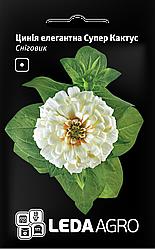 Семена Циния елегантная Супер Кактус Снеговик 0,3г LEDAAGRO