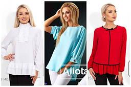 Молодёжные рубашки и блузки с 42 по 48 размер