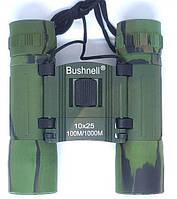 Бинокль 10*25 Bushnell 2675-1 ARMY