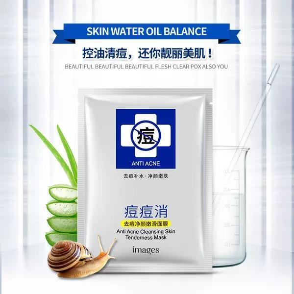 Маска с улиткой, алое и гамамелисом Images Anti Acne Cleansing Skin Mask