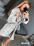 """Женский стильный теплый мягкий короткий домашний (банный) халат с капюшоном и поясом """"Зебра"""", фото 5"""