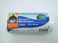 Мусорный пакет 20литров (50шт HD) Супер Торба (1 рул)