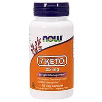 Активное долголетие NOW 7 KETO 25 мг (90 капс)