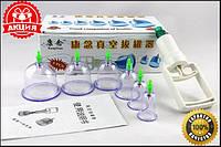 Банки массажные вакуумные (антицеллюлитные) 6 шт с насосом, массажные банки, Вакуумні банки, банки для массажа